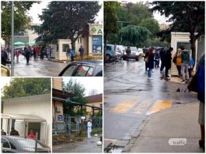 Опашки се вият пред лаборатории в Пловдив! Специалист: Работим на пълни обороти