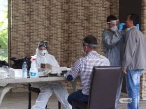 Още петима починали с коронавирус в Пловдив! Още 11 заразени медицински лица