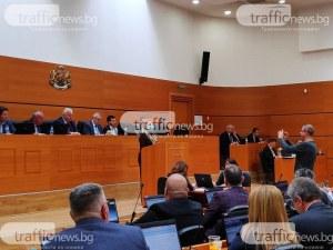 Отменят следващата сесия на местния парламент в Пловдив