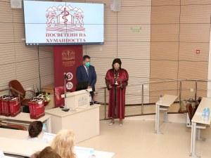 Почетен знак на Президента беше връчен на МУ-Пловдив