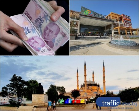 Хиляди се готвят за ударен шопинг в Турция, възможно ли е да затворят границите?
