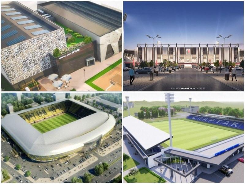Пловдив скоро ще има нови три стадиона, две зали и 6 физкултурни салона