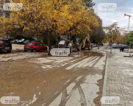 Аварията в Кючука наводни булевард