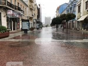 Температурите падат! Мрачна и дъждовна събота очаква пловдивчани