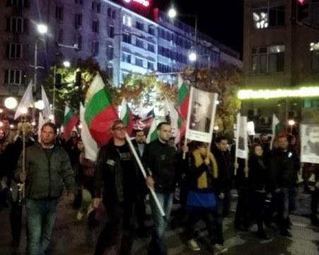 Ново 20: Протестиращи се обявиха в подкрепа на действащата Конституция