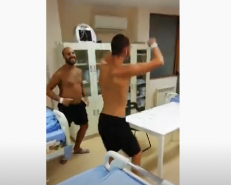 Абсурд! Хоспитализирани роми танцуват кючек в болница!