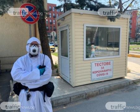 68 нови случая на COVID-19 в Пловдив, всеки пети тестван в страната е заразен