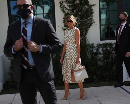 Мелания Тръмп гласува отделно от съпруга си и без маска