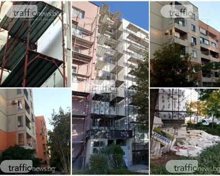 Пловдивски строител заряза обект в