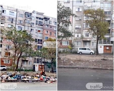Развъдник на зараза в Пловдив: Улица изскочи под бунище!