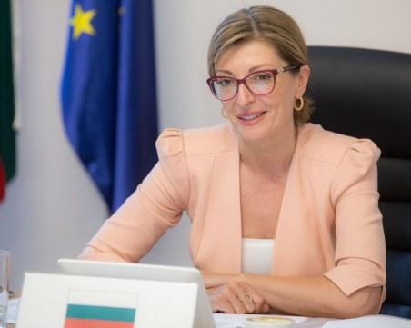 Захариева: Северна Македония трябва да спази договора с България, за да одобрим преговорната рамка