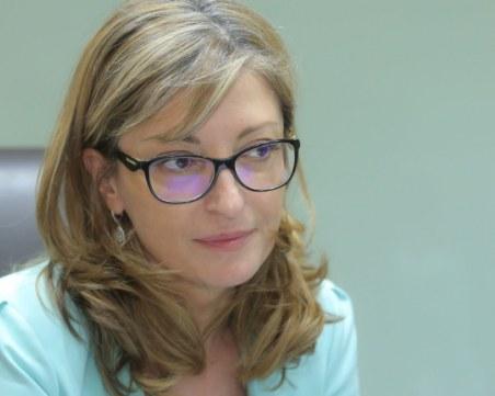 Ясен е резултатът от PCR теста на Екатерина Захариева