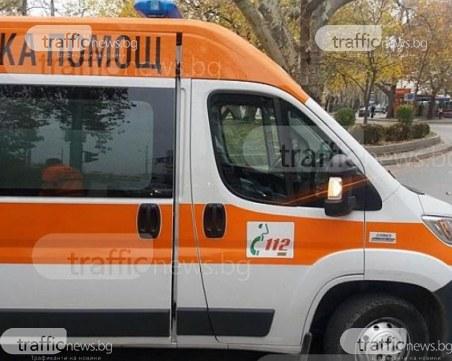 Кола блъсна линейка в Първомай! Пострада лекарка