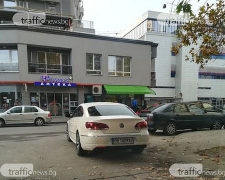 Шофьор запуши улица в Кършияка от любов към... кафето