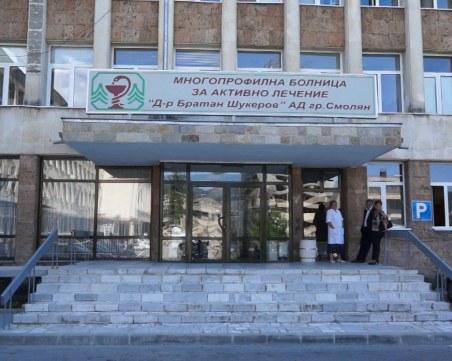 Още заразен медицински персонал в Смолян, търсят доброволци