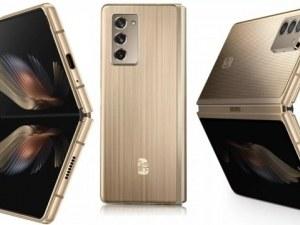 Ще наложи ли Samsung сгъваемите смартфони от втория си опит?