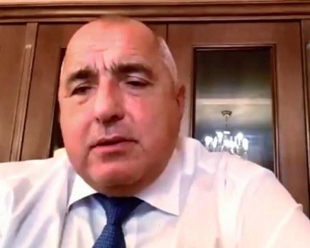 Борисов към опозицията: Не искам да си купя изборите, а се грижа за хората