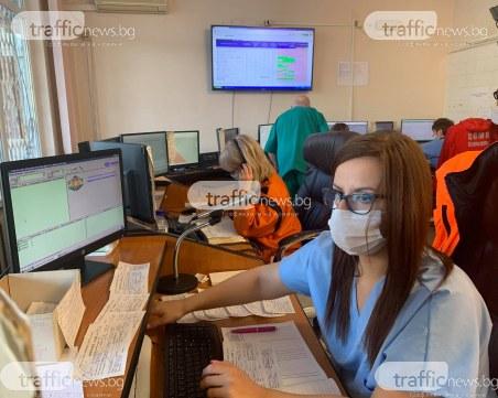 Ръст на спешните случаи в Пловдивско! 390 сигнала за пациенти с Covid-19 за седмица