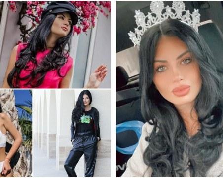 Венцислава Тафкова от Пловдив: Искам да бъда различната Мис България