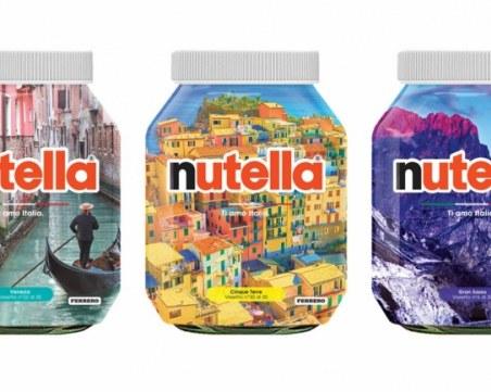 Нутела подпомага туризма в Италия с лимитирана серия от 30 различни дизайна на опаковки