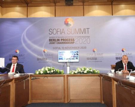 В София: Лидерите от Западните Балкани подписаха договор за общ пазар