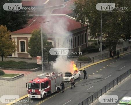 Кола горя на булевард в центъра на Пловдив