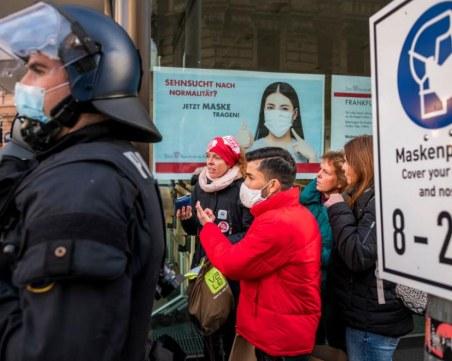 Отново протести! Жители на няколко германски града - на бунт срещу мерките