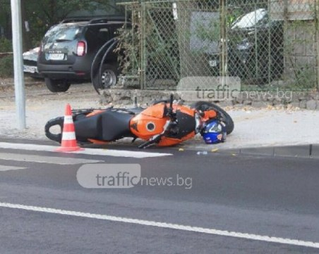 Пиян моторист пострада при катастрофа в Пловдив