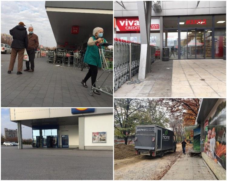 """Удачни ли са """"зелените коридори""""? Магазините в Пловдив пустеят следобед"""