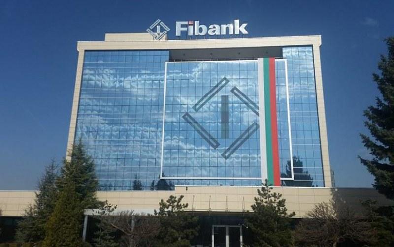 Fibank и eMAG с нова кобрандирана Visa карта
