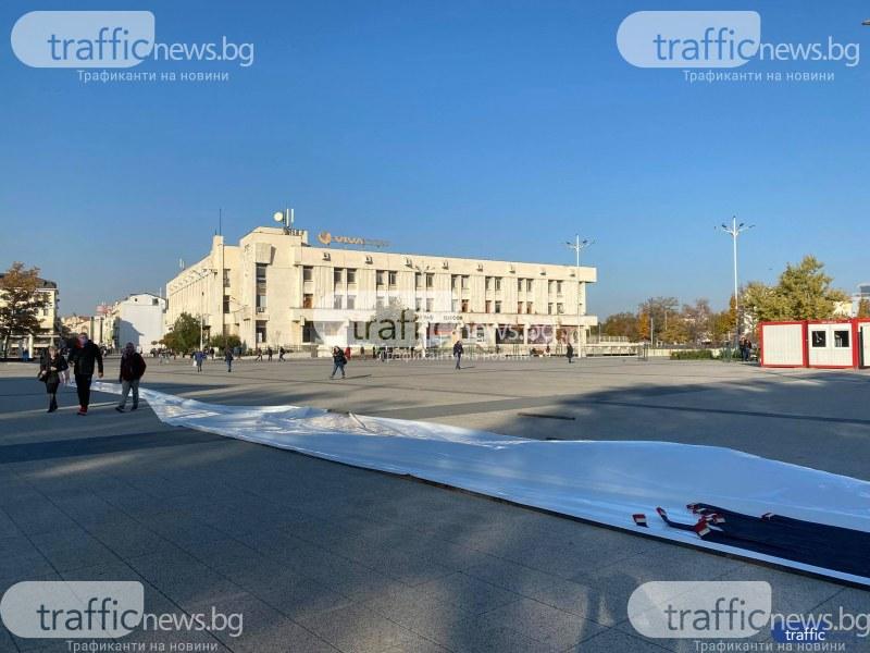 Ледената пързалка в Пловдив - най-голямата в България