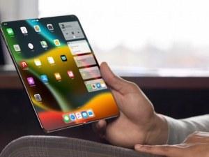 Apple вече тества първите сгъваеми iPhone