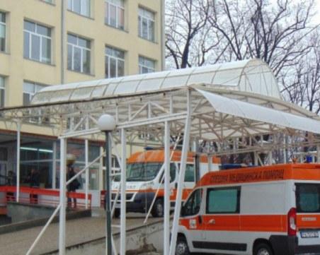 Болницата в Пазарджик търси помощ, медицинският персонал не достига