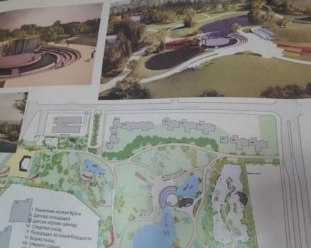Създават два големи парка в Кючука и Кършияка, наблягат над зелените пояси между блоковете