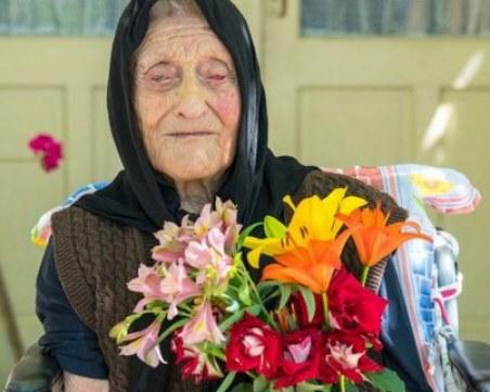 Почина най-възрастната жена в Карловско