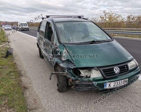 """Жена е в болница след катастрофата с насрещно движещ се автомобил на АМ """"Марица"""""""
