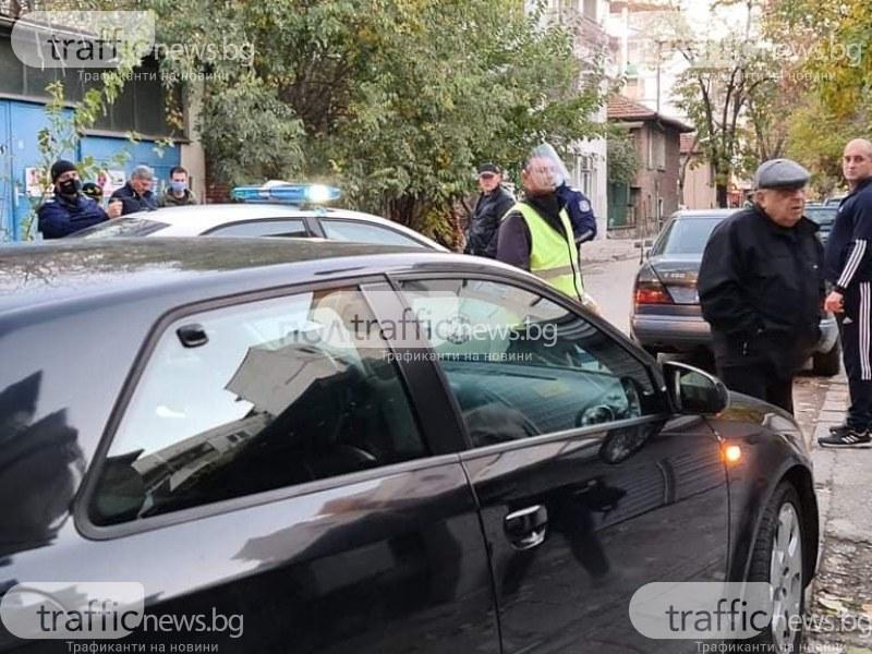 Намериха мъртъв човек в центъра на Пловдив СНИМКИ