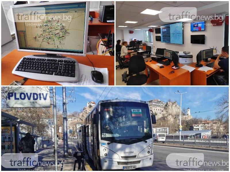 """БГ софтуер за 25 000 лева върши работата на """"Индра"""" в Пловдив, която усвои 20 млн. лева"""
