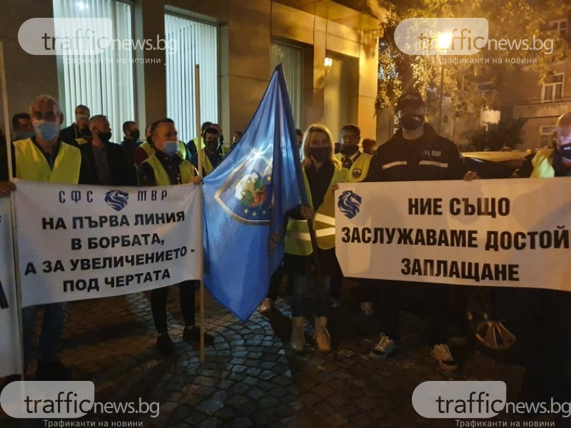 Полицаите излизат на втори национален протест!