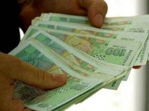 Колко души в България получават над 30 000 лева заплата месечно?