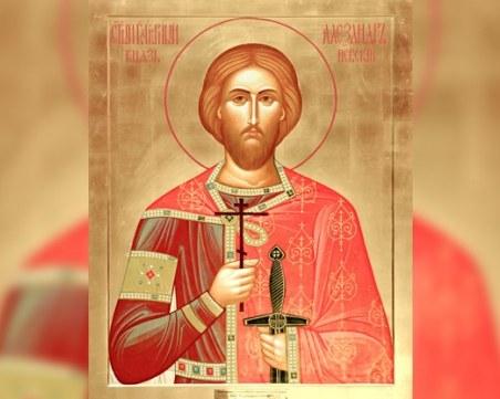 На този ден: Честваме Свети Александър Невски