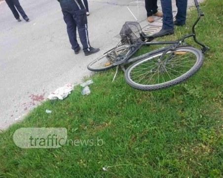 13-годишно дете пострада при катастрофа в Пловдив