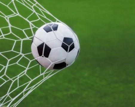 Футболното първенство спира, мачове няма да има поне до средата на февруари