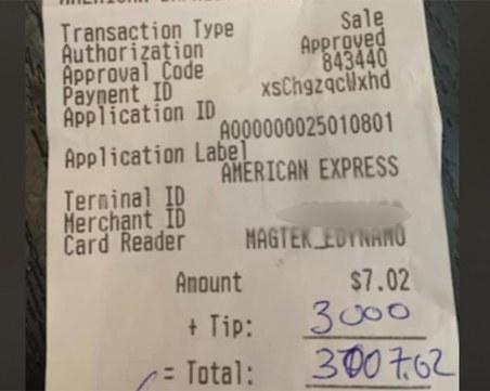 Мъж в САЩ остави бакшиш от 3000 долара за една бира