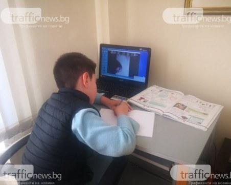 Преразглеждат решението за връщането на учениците в клас в Пловдив
