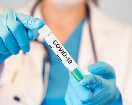 Само за седмица: 120 студенти желаят да бъдат доброволци в борбата с коронавируса