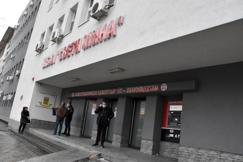 """Синдикатите скочиха срещу идеята МБАЛ """"Св. Мина"""" да стане COVID болница"""