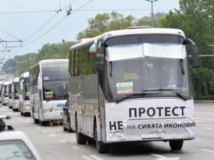 Автобусните превозвачи и такситата излизат на протест! Обявиха се против незаконния превоз