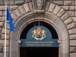 Правителството ще реши за новите мерките на следващото си заседание