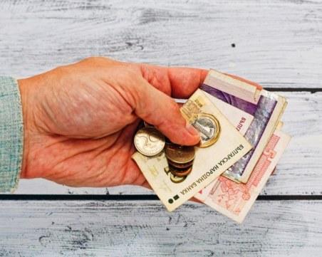 Минималната пенсия става 300 лева